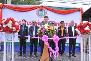 28ธ.ค.60 นายสุรวุฒิ เชิดชัย เปิดโครงการ รณรงค์ลดอุบัติเหตุทางถนนในช่วงเทศกาลปีใหม่ 2561