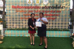 นร. ท.4 รองชนะเลิศอันดับที่ 1 ระดับเหรียญทอง การประกวดการขับร้องเพลงไทยลูกทุ่ง ประเภทบกพร่องทางการเรียนรู้ ม.4-ม.6 งานศิลปะหัตกรรมนักเรียน ระดับชาติ ครั้งที่ 67 ปีการศึกษา 2560