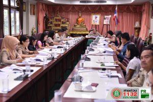 3ส.ค.61 ประชุม เรื่องการจัดทำร่างแผนพัฒนาเทศบาลนครนครราชสีมาสี่ปี (พ.ศ.2561-2564)