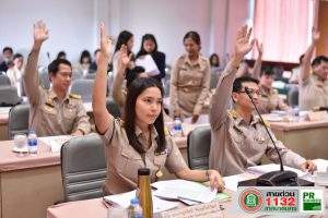 26ก.ย.61 ประชุมสภาเทศบาล สมัยวิสามัญ สมัยที่ 2 ประจำปี 2561