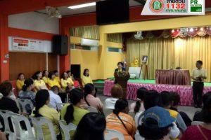 25พ.ค.62 ประชุมผู้ปกครองนักเรียนของโรงเรียนเทศบาล 3 (ยมราชสามัคคี) ประจำปีการศึกษา 2562