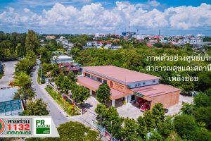 18มิ.ย.62 พื้นที่ก่อสร้างศูนย์บริการสาธารณสุขและสถานีดับเพลิงแห่งใหม่ ณ ข้างหมู่บ้านจามจุรี
