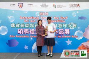 14มิ.ย.62 ด.ญ.กนกวรรณ รินสันเทีย โรงเรียนเทศบาล4 ชั้นม.3 ได้รับทุนการศึกษาโควต้าศิลปะ สโมสรโซรอฟทีมิส อินเตอร์เนชั่นแนลดุสิต แห่งประเทศไทย