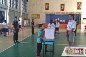 12 มิ.ย.62 โรงเรียนเทศบาล 4 (เพาะชำ) ส่งเสริมประชาธิปไตยในโรงเรียน