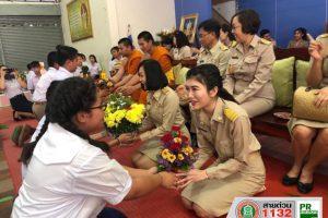 13 มิ.ย.62 โรงเรียนเทศบาล 4 (เพาะชำ)ได้จัดพิธีวันไหว้ครู ประจำปีการศึกษา 2562