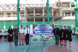 14มิ.ย.62โรงเรียนเทศบาล 1 ได้จัดให้มีการเลือกตั้งนายกและสมาชิกสภานักเรียน ประจำปีการศึกษา 2562 ตามโครงการประชาธิปไตยในโรงเรียน