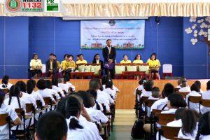 18มิ.ย.62 โครงการแข่งขันคนเก่งภายในโรงเรียนสังกัดนครนครราชสีมา ประจำปีการศึกษา 2562