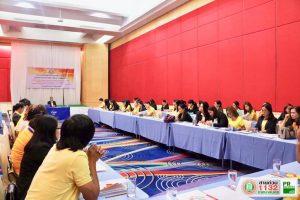 12ก.ค.62 อบรมเชิงปฏิบัติการรูปแบบการสอนภาษาอังกฤษในยุคไทยแลนด์ 4.0 ณ ห้องประชุมโรงแรมวีวัน