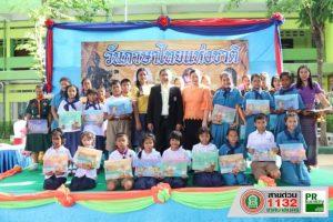 """2 ส.ค.62 โรงเรียนเทศบาล 2(วัดสมอรายจัดกิจกรรม """"สัปดาห์วันภาษาไทยแห่งชาติ"""""""