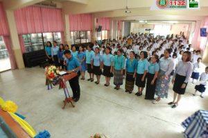 9ส.ค.62 โรงเรียนเทศบาล ๕ (วัดป่าจิตตสามัคคี) พร้อมคณะครูและนักเรียนเข้าร่วมกิจกรรมวันแม่แห่งชาติ ประจำปี 2562 ณ ห้องประชุมพอเพียง อาคารเรียน 3