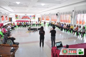 """3 ส.ค.62 เทศบาลนครนครราชสีมา จัดอบรมเชิงปฏิบัติการ """"การใช้กิจกรรมดนตรีเพื่อพัฒนาการเรียนรู้และคุณภาพชีวิตนักเรียน"""" School Interactive Musical Activities Project for Pupils' Learning & Well-being (SIMA Project)"""