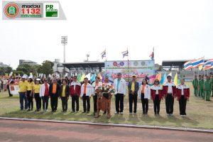 16 ส.ค.62 การแข่งกีฬานักเรียนโรงเรียนในสังกัดเทศบาลนครนครราชสีมา ณ สนามกีฬาเทศบาลนครนครราชสีมา