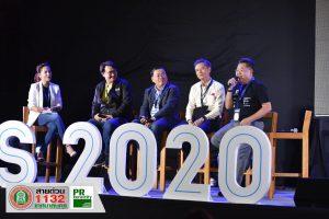 26ส.ค.62 งาน  Class 2020 รองนายกฯเสวนาเรื่อง โคราช เมืองอัจฉริยะคืออะไร และกองวิชาการและแผนงานตั้งบูธให้ความรู้กับผู้ร่วมงานเรื่อง Smart city  ณ Class Arena Ban Koh