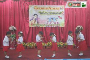 13ก.ย.62 โรงเรียนเทศบาล ๔ (เพาะชำ) จัดกิจกรรมโครงการไหว้สวยรวยจรรยา ณ ห้องประชุมโรงเรียนเทศบาล ๔ (เพาะชำ)