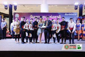 27 ก.ย.62 โรงเรียนเทศบาล ๔ (เพาะชำ) ได้รับรางวัลชนะเลิศ การประกวดดนตรี วงสตริง ในวันเยาวชนแห่งชาติ ประจำปี 2562