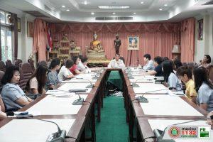 5 พ.ย.62 ประชุมติดตามงานโครงการ