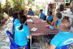 15 พ.ย.62 ประชุมการรับมอบเงินกองทุนแม่ของแผ่นดิน