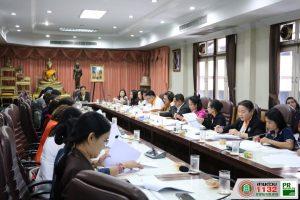 14 พ.ย.62 เตรียมการจัดทำแผนงบประมาณและการติดตามประเมินผลแผน