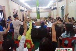 13 พ.ย.62 ประชุมวางแผนด้านการบริหารจัดการศึกษา