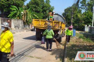 15 พ.ย.62 งานรักษาความสะอาด