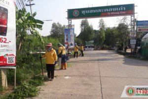 19 พ.ย.62 งานรักษาความสะอาด จัดชุดพัฒนาพื้นที่
