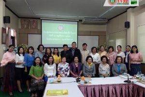 15 พ.ย.62 ประชุมคณะกรรมการสถานศึกษา