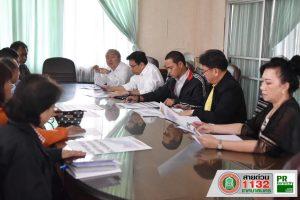 26 พ.ย.62 ประชุมจัดทำโครงการงบลงทุนเขต 4