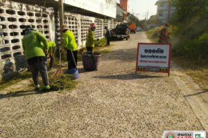 12 ธ.ค.62 งานรักษาความสะอาด จัดชุดพัฒนาลงพื้นที่