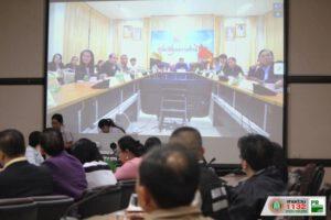 4 ธ.ค.62 การประชุมผ่านทางวีดิทัศน์ทางไกล
