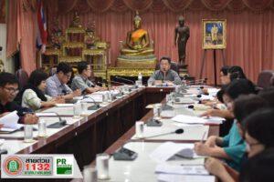 18 ธ.ค.62 ประชุมคณะกรรมการบริหารจัดการความเสี่ยง