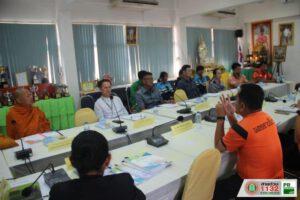 2 ม.ค.63 ประชุมคณะกรรมการสถานศึกษา