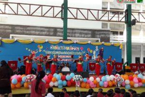 15 ม.ค.63 วันเด็กแห่งชาติ2563 โรงเรียนเทศบาล๑