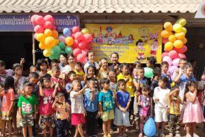 15 ม.ค.63 กิจกรรมวันเด็กแห่งชาติภายในชุมชน
