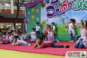 15 ม.ค.63 จัดกิจกรรมวันเด็กโรงเรียนเทศบาล 3