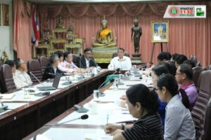 21 ม.ค.63 ประชุมแบ่งเขตเลือกตั้งสมาชิกสภาเทศบาลฯและเตรียมความพร้อมจัดงานเทศกาลตรุษจีน