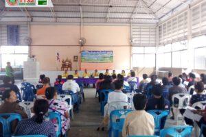 4 ก.พ.63 ประชุมใหญ่สามัญประจำปี 2562 กองทุนชุมชนหนองไผ่ล้อม