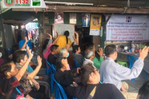 4 ก.พ.63 ประชุมใหญ่สามัญประจำปี 2562 กองทุนชุมชนหัวสะพานพัฒนา