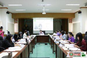 18 ก.พ.63 ประชุมคณะอนุกรรมการกลั่นกรองและติดตามประเมินผลแผนงาน