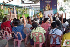 19 ก.พ.63 ประชุมสังเกตการณ์การประชุมกองทุนชุมชนตลาดหลักเมือง