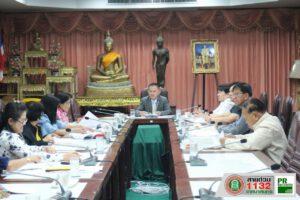 21 ก.พ.63 ประชุมคณะกรรมการติดตามและประเมินผลแผนพัฒนา