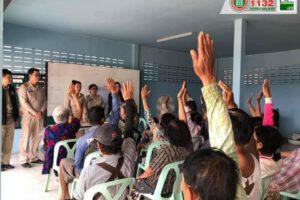 10 มี.ค.63 ประชุมประชาคม การปรับสภาพแวดล้อม