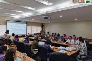 11 มี.ค.63 ประชุมคณะพัฒนาวิชาการศึกษา