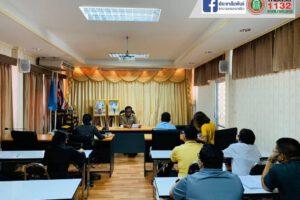 18 พ.ค.63 ประชุมเยียวยาผู้ประสบวาตภัย