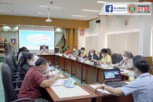 15 พ.ค.63 ประชุมคณะกรรมการบริหารกองทุนฯ