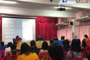 29 พ.ค.63 รายงานการจัดการเรียนการสอนออนไลน์ โรงเรียนเทศบาล ๔ (เพาะชำ)