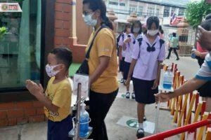 2 ก.ค.63 มาตรการป้องกันการแพร่ระบาดโรคโควิด-19 ในสถานศึกษาอย่างเคร่งครัด