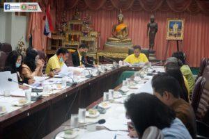 10 ก.ค.63 การประชุมคณะกรรมการสนับสนุนการจัดทำเเผนพัฒนาเทศบาลนครฯ