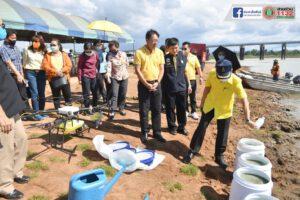 14 ก.ค.63 การแก้ไขปัญหาคุณภาพน้ำดิบเพื่อการผลิตน้ำประปา