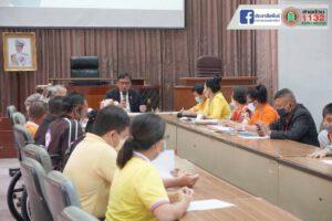 23 ก.ค.63 การประชุมคณะกรรมการบริหารศูนย์บริการคนพิการเทศบาลนครฯ