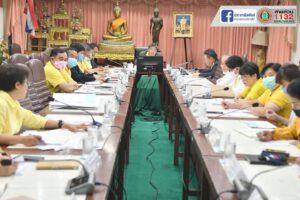 21 ก.ค.63 ประชุมหัวหน้าส่วนราชการ
